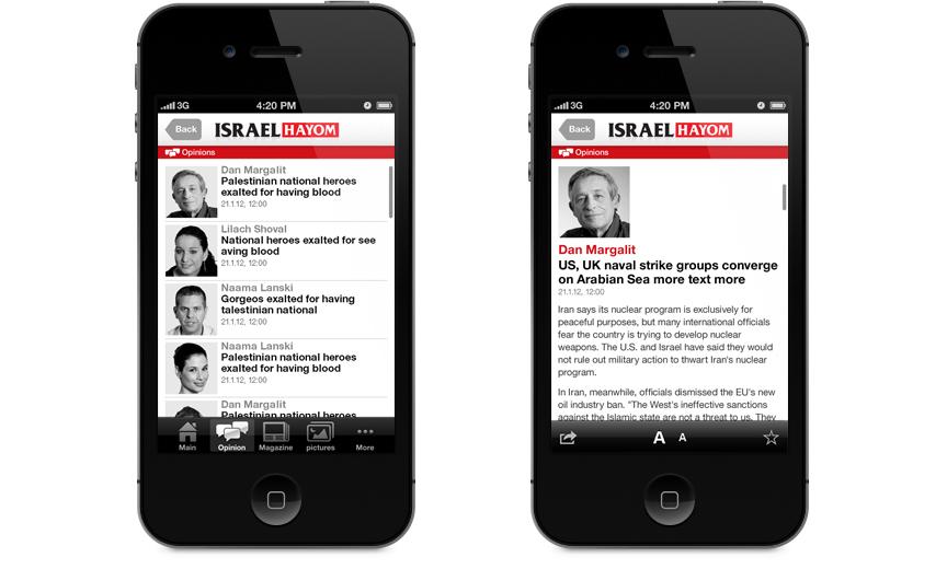 Israel Hayom IOS app