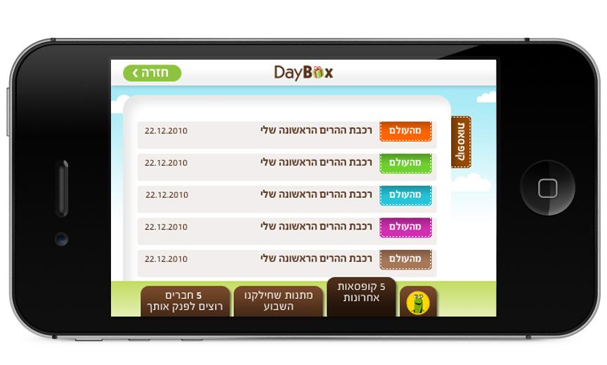 Daybox mobile app