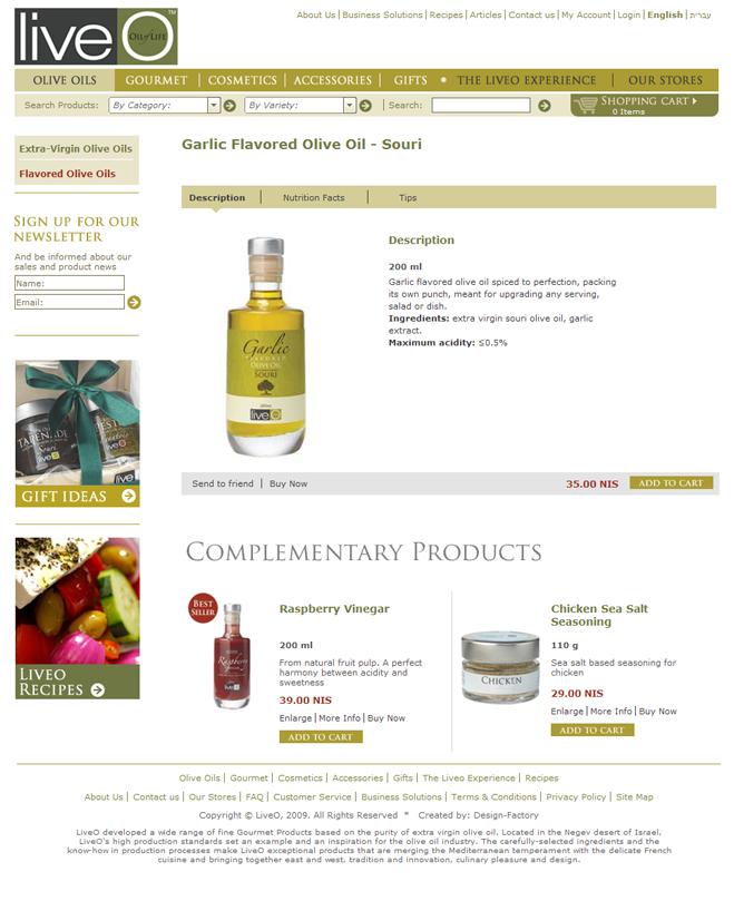 LiveO website