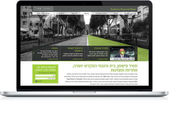 Web / Tamir Fishman